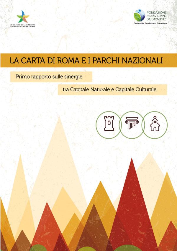 capitale_culturale_nei_parchi_nazionali(1)