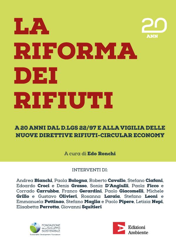 cover_riforma_rifiuti_20_anni